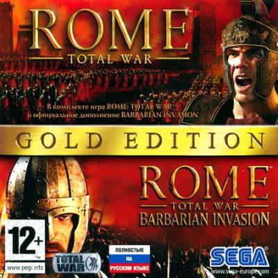 Rome: Total War Gold Edition [PC, Jewel, русская версия]