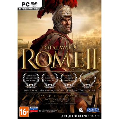 Total War: Rome 2. Классическое издание [PC, русская версия]