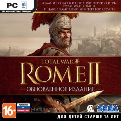 Total War Rome II. Обновленное издание [PC, Jewel, русская версия]