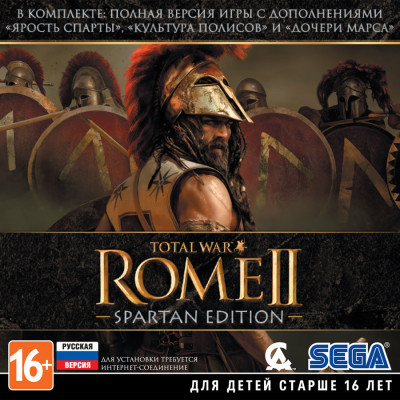 Total War: Rome II. Spartan Edition [PC, Jewel, русская версия]