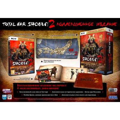 Total War: Shogun 2. Коллекционное издание [PC, русская версия]