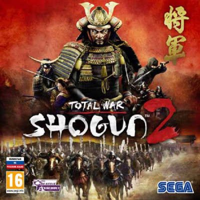 Total War: Shogun 2 [PC, Jewel, русская версия]