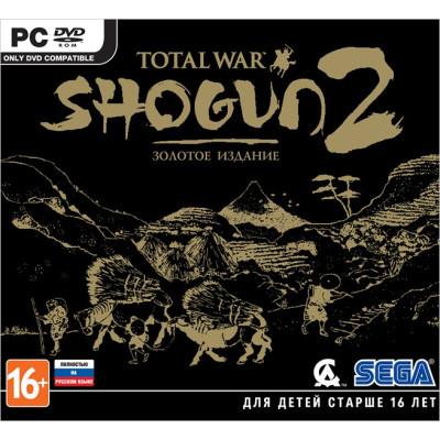 Total War: Shogun 2. Золотое издание (код загрузки) [PC, Jewel, русская версия]