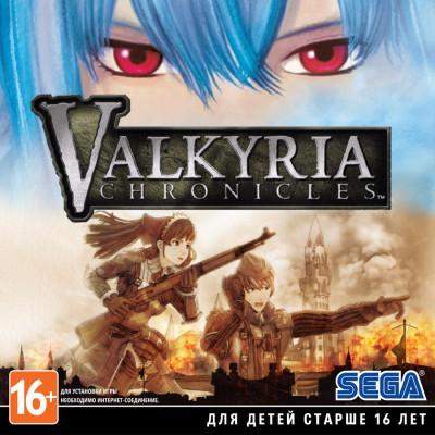 Игра для PC Valkyria Chronicles (английская версия)