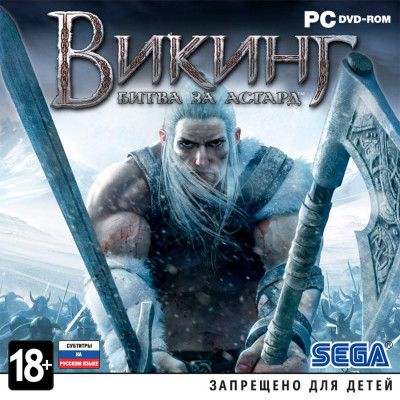 Викинг: Битва за Асгард [PC, Jewel, русские субтитры]