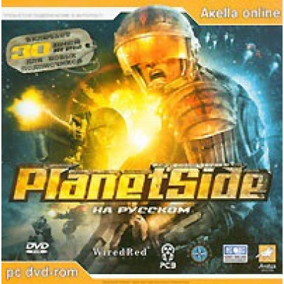 PlanetSide [PC, Jewel, русская версия]