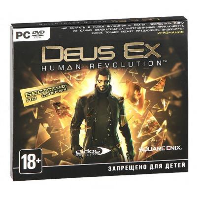 Deus Ex: Human Revolution. Бестселлер [PC, Jewel, русская версия]