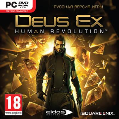 Deus Ex: Human Revolution [PC, Jewel, русская версия]