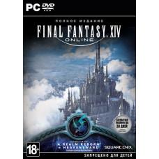 Final Fantasy XIV. Полное издание (A Realm Reborn + Heavensward) [PC, русская документация]