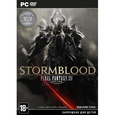 Final Fantasy XIV: Stormblood [PC, английская версия]