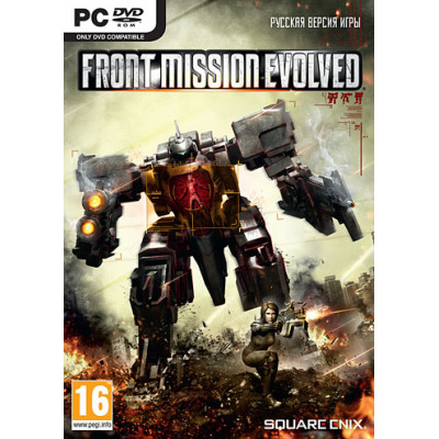 Front Mission Evolved [PC, русская версия]