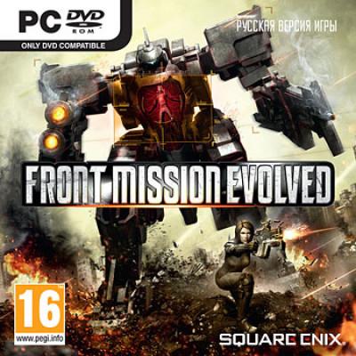 Front Mission Evolved [PC, Jewel, русская версия]