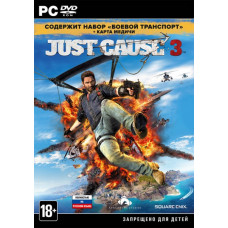 Just Cause 3. Day One Edition [PC, русская версия]