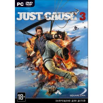 Just Cause 3. Special Edition [PC, русская версия]
