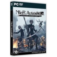 NieR: Automata [PC, английская версия]