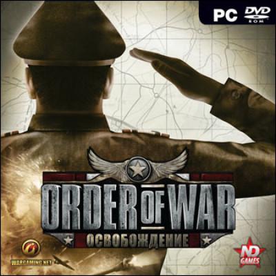 Order of War: Освобождение [PC, Jewel, русская версия]