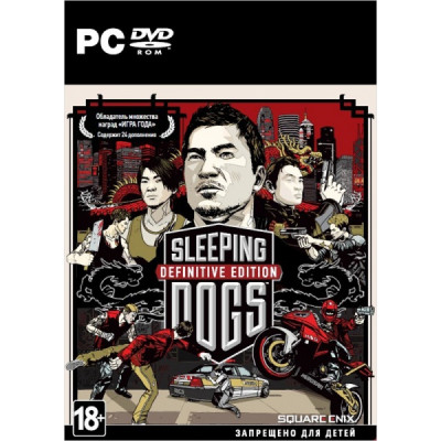 Sleeping Dogs Definitive Edition [PC, русские субтитры]