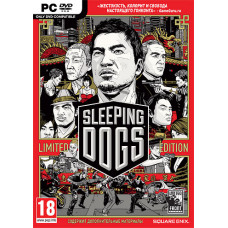 Sleeping Dogs. Limited Edition [PC, русская версия]