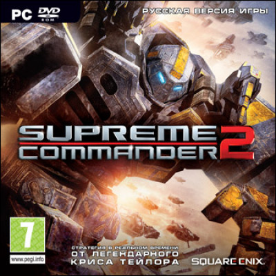 Supreme Commander 2 [PC, Jewel, русская версия]