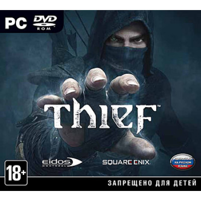 Thief [PC, Jewel, русская версия]