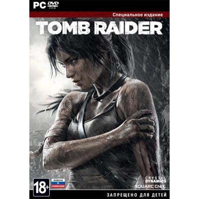 Tomb Raider. Специальное издание [PC, русская версия]