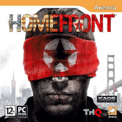 Homefront [PC, Jewel, русская версия]