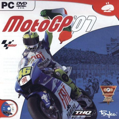 MotoGP'07  [PC, Jewel, русская версия]