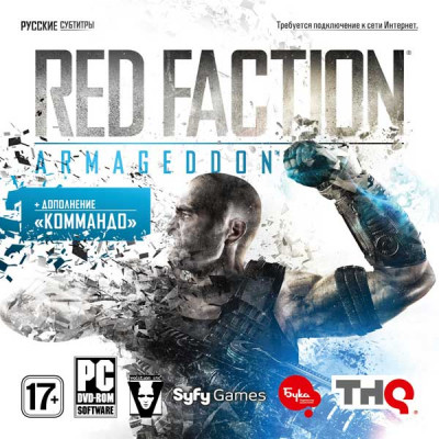 "Игра для PC Red Faction: Armageddon + дополнение ""Коммандо"" (русские субтитры)"