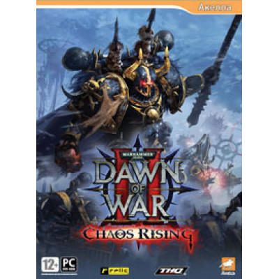 Warhammer 40,000: Dawn of War II - Chaos Rising [PC, русская версия]