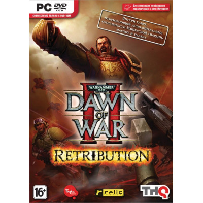 Warhammer 40,000: Dawn of War II - Retribution: Имперская гвардия [PC, русская версия]