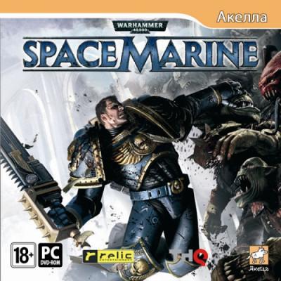 Warhammer 40,000: Space Marine [PC, Jewel, русская версия]