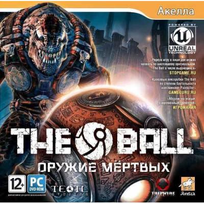 The Ball: Оружие мертвых [PC, Jewel, русская версия]
