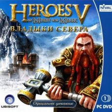 Heroes of Might and Magic V: Владыки Севера [PC, Jewel, русская версия]
