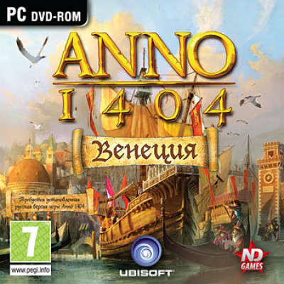 Anno 1404: Венеция [PC, Jewel, русская версия]