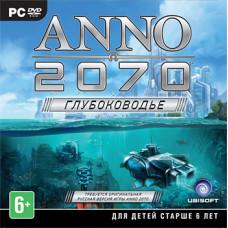 Anno 2070: Глубоководье [PC, Jewel, русская версия]