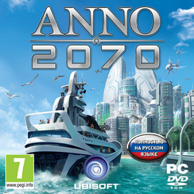 Anno 2070 [PC, Jewel, русская версия]
