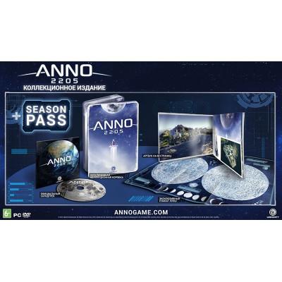 Anno 2205. Коллекционное издание [PC, русская версия]