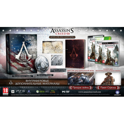 Assassin's Creed III. Join or Die Edition [PC, русская версия]