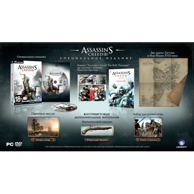 Assassin's Creed III. Special Edition [PC, русская версия]