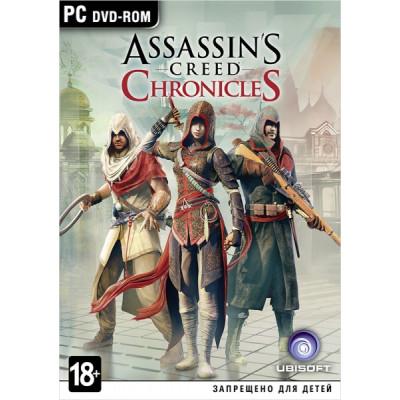 Assassin's Creed Chronicles: Трилогия [PC, русские субтитры]