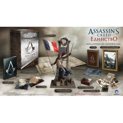 Assassin's Creed: Единство. Guillotine Edition [Xbox One, русская версия]