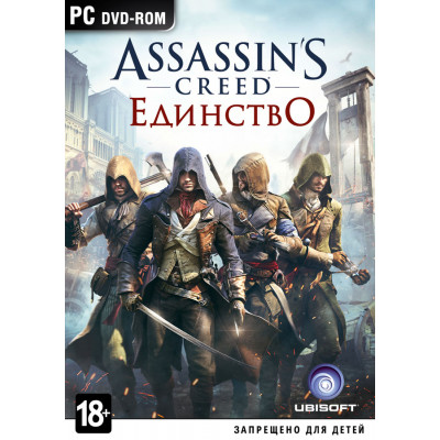 Assassin's Creed: Единство [PC, русская версия]