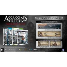 Assassin's Creed IV: Чёрный флаг. Специальное издание [PC, русская версия]