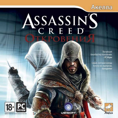 Assassin's Creed: Откровения [PC, Jewel, русская версия]
