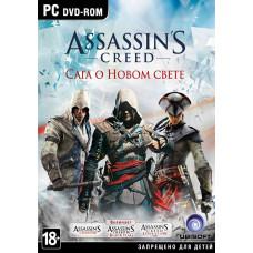 Assassin's Creed: Сага о Новом Свете [PC, русская версия]