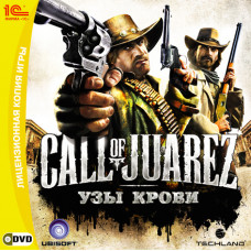 Call of Juarez: Узы крови [PC, Jewel, русская версия]