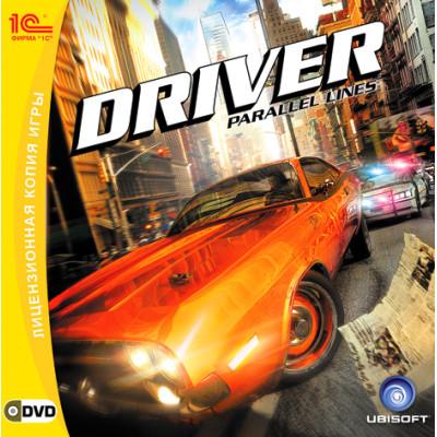 Driver: Parallel Lines [PC, Jewel, английская версия]
