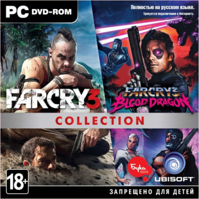 Far Cry 3 + Far Cry 3: Blood Dragon Collection [PC, Jewel, русская версия]