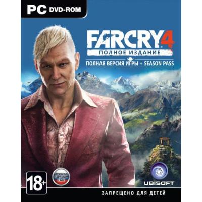Far Cry 4. Полное издание [PC, русская версия]