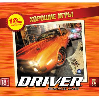 Driver: Parallel Lines (Хорошие игры) [PC, Jewel, английская версия]
